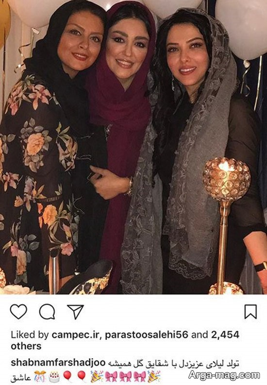 جشن تولد لیلا اوتادی