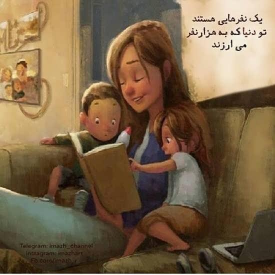 عکس نوشته عاشقانه درباره مادر