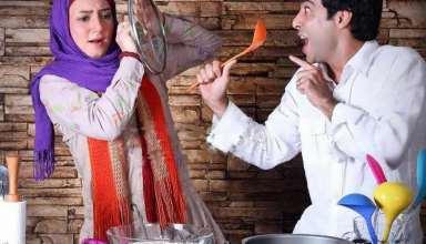 سحر ولدبیگی و همسرش