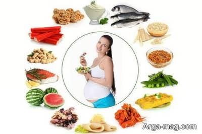 رژیم غذایی در ماه اول بارداری