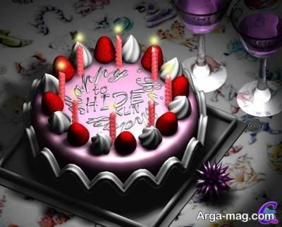 tavalod 4 - پیام تبریک تولد / زیباترین اس ام اس های تبریک تولد
