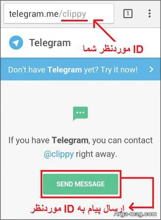 فوت و فن آموزش ساخت استیکر تلگرام با عکس