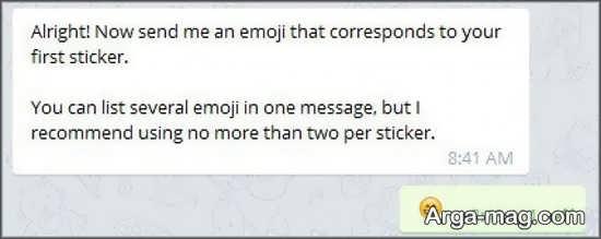 مراحل ساخت استیکر در تلگرام با تصویر