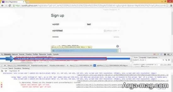 راهکار های ساخت ایمیل در یاهو