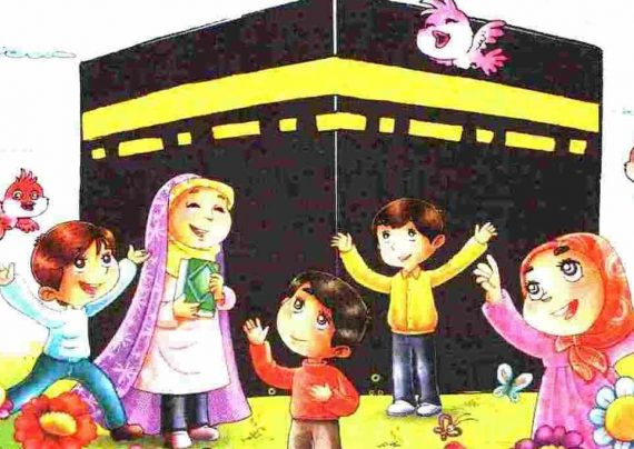 نقاشی کعبه برای رنگ آمیزی کودکان