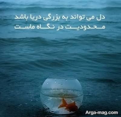 شعر درباره دریا