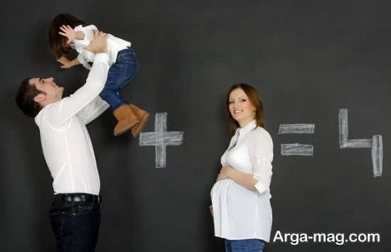 عکس زیبای خانوادگی در دوران بارداری