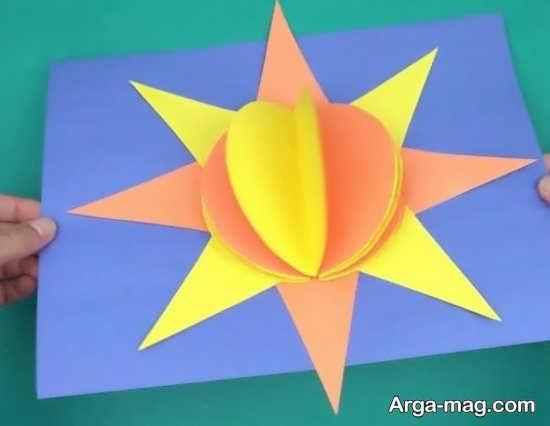 ساخت خورشید سه بعدی