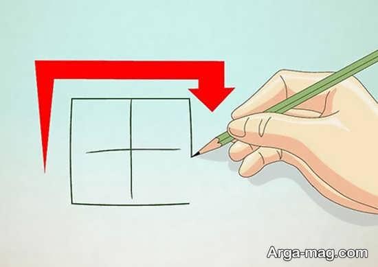 طراحی ساده ببر