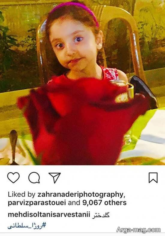 دختر مهدی سلطانی
