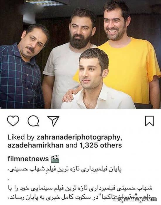 فیلم سینمایی شهاب حسینی