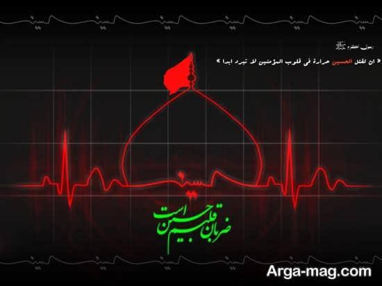 عکس نوشته محرمی