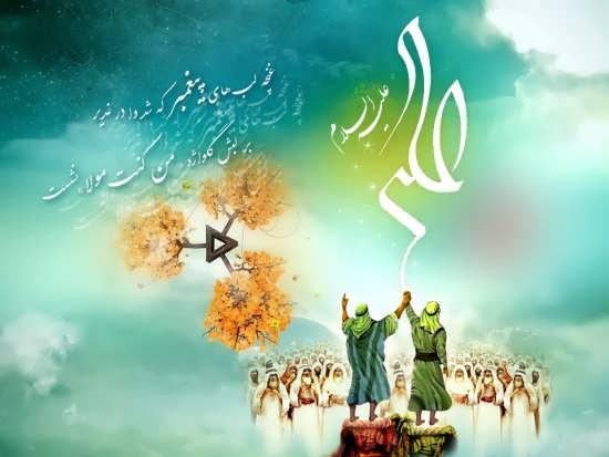 عکس مذهبی عید غدیر