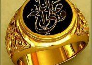 عگس پروفایل عید غدیر