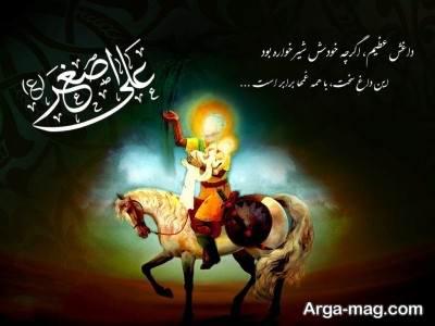 متن زیبا برای محرم با مفاهیم عرفانی و دلنشین