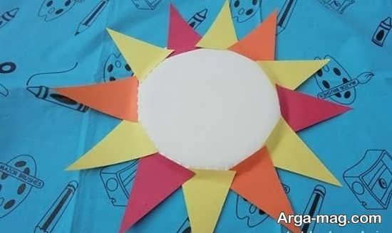 کاردستی خورشید با کاغذ و مقوا