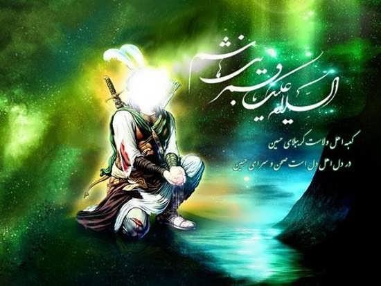 عکس زیبا از تمثیل حضرت عباس (ع)