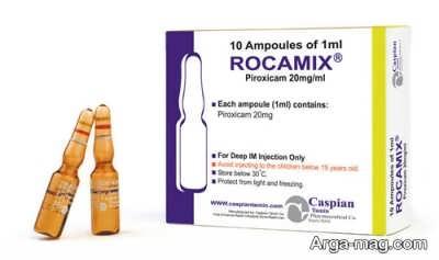 اطلاعات دارویی آمپول پیروکسیکام