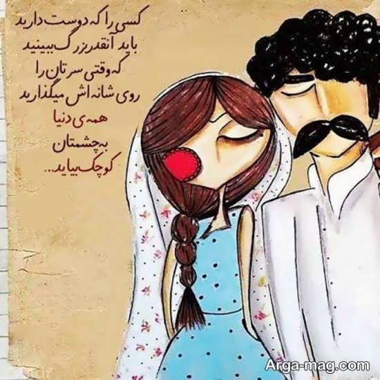 عکس کارتونی زیبا بامتن عاشقانه