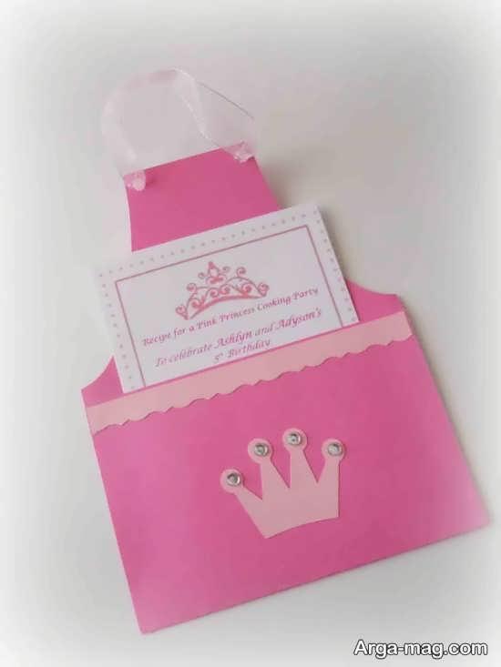 کارت دعوت با تم تولد پرنسسی