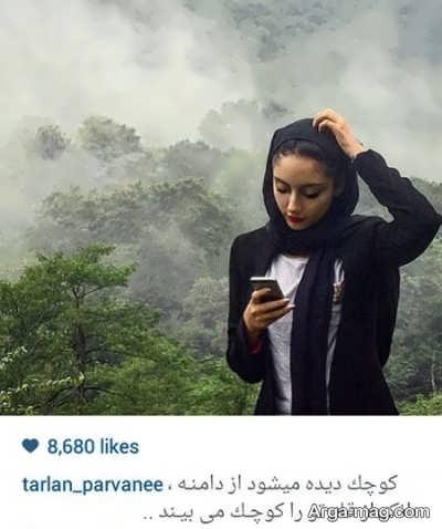 متن زیبا و جالب برای کپشن اینستاگرام