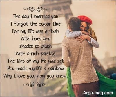 پیام های عاشقانه انگلیسی
