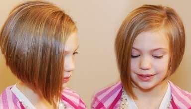 مدل مو بچه گانه پسرانه و دخترانه