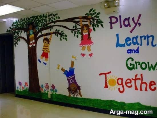 تزیین دیوار مهدکودک با نقاشی