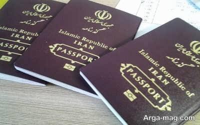 مدارک لازم برای تمدید پاسپورت