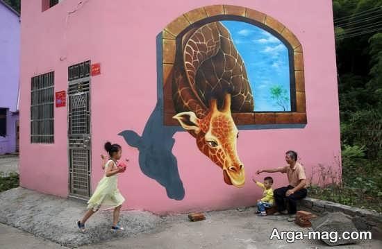 نقاشیهای سه بعدی دیواری قشنگ