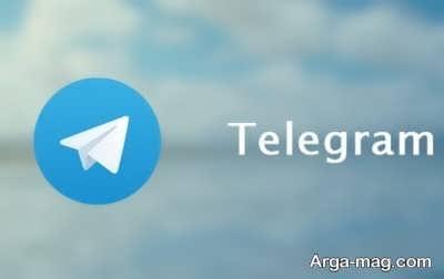 رفع بلاک تلگرام با مراحل ساده