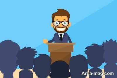 جملات زیبا برای شروع سخنرانی