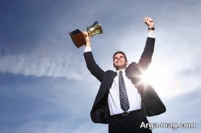 متن زیبا درباره موفقیت