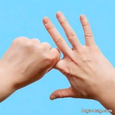 فعالیت هایی که درد انگشتان دست را کاهش می دهد