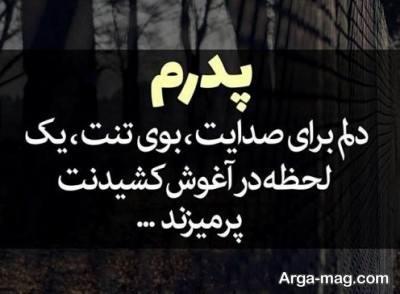 عکس نوشته ی حرف a