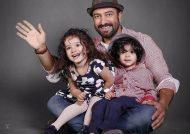 مجید صالحی و بچه هایش