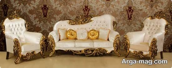 طرح شیک و زیبا از مبل سلطنتی