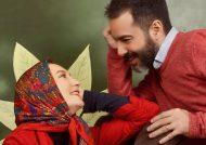 عکس سحر ولدبیگی و همسرش