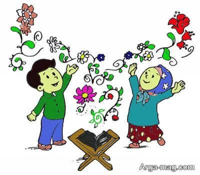 شعرهای کودکانه مذهبی