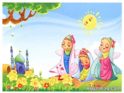شعر کودکانه نماز