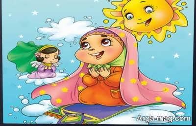 شعر نماز برای بچه ها