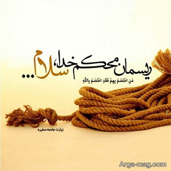 textgraphy mazhabi 1 - عکس نوشته های مذهبی جدید و زیبا با مفاهیم عرفانی