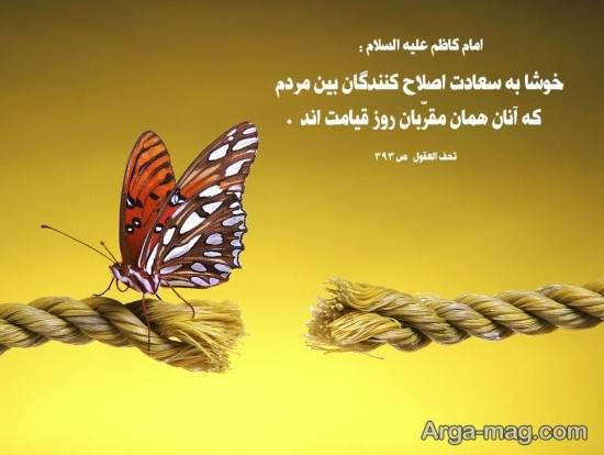 textgraphy mazhabi 3 - عکس نوشته های مذهبی جدید و زیبا با مفاهیم عرفانی