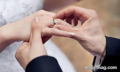 شرایط و مدارک لازم برای ایثارگران در اخذ وام ازدواج