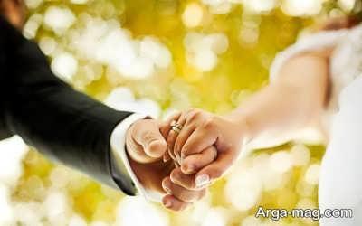 شرایط افرادی که می توانند برای دریافت وام ازدواج اقدام کنند