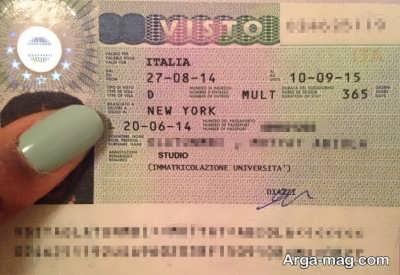 مراحل اخذ ویزای توریستی ایتالیا