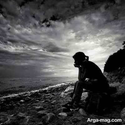 متن جالب درباره تنهایی