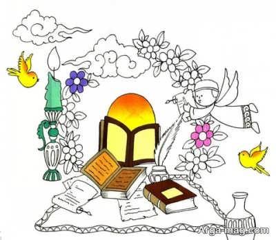 شعرهای زیبای قرآنی