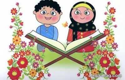 شعرهای خواندنی قرآنی