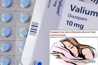 اطلاعات دارویی دیازپام